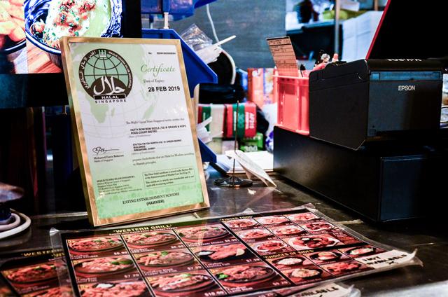halal certified western menu store