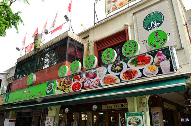halal dimsum storefront
