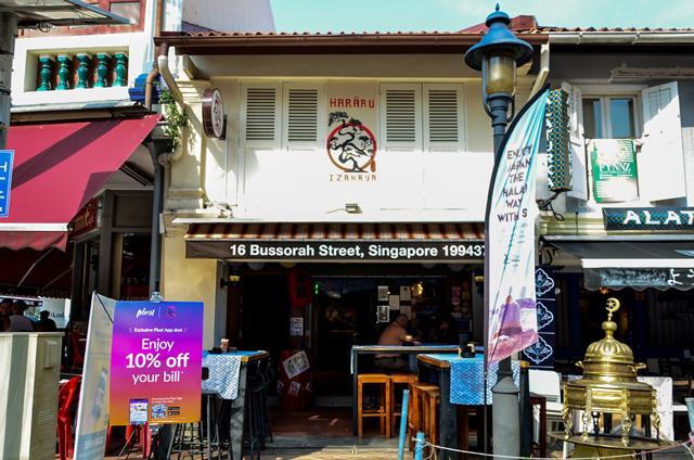 halal japanese ramen izakaya bugis shopfront