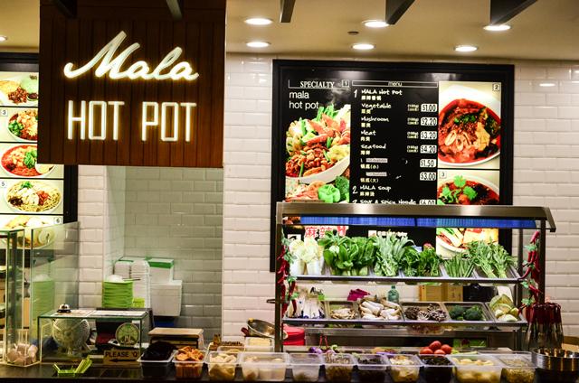 halal chinese mala paya lebar frontview shopfront