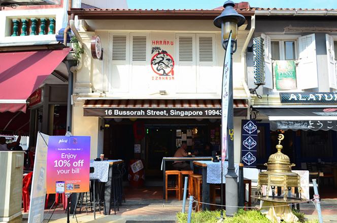 Bussorah Street store front singapore
