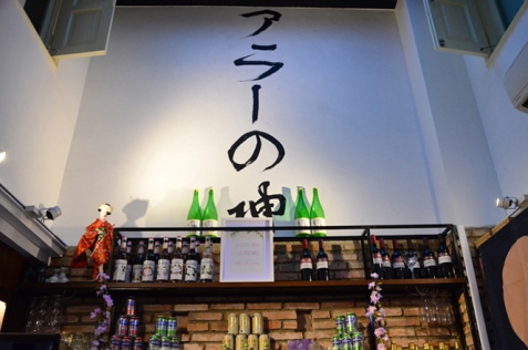 japanese-izakaya-ambience